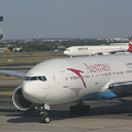 image of austrian airlines