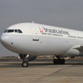 image of Brussels Airlines